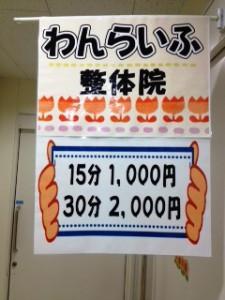 マッサージ JPG
